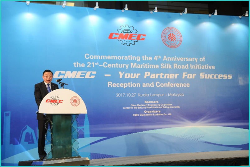 CMEC International Exhibition Co Ltd – 5th CMEC Conference